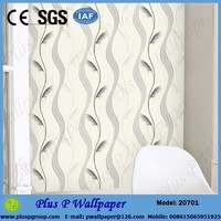 high quality chinese character wallpaper nice pattern
