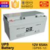 Continual hot sale 12v 65ah ups base inverter battery