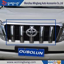 for 2014 Toyota Land Cruiser Prado Exterior Accessories High quality ABS chrome car front grille moulding trim trims bar
