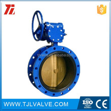 Centric type double flange weld butterfly valve resilient seat low price