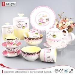 japanese ceramic tableware for restaurant