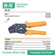 SN-02 ,0.25-2.5mm2 24-14AWG RATCHET TERMINAL CRIMPING TOOLS For Non Insulated Terminals