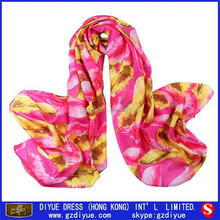 Customized Muslim Pink Stripe Scarf&Shawl