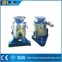 PE/PET Flakes Automatic Rotary drying machine for industrial plant use