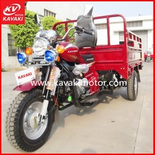Guangzhou new elactric tricycle/adult tricycle/cargo tricycle/3 wheel motorcycle for hot sale