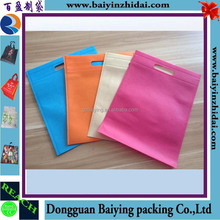 Wholesale non woven reusable bags, matching cloth and cloth box bags
