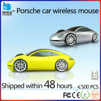 VMW-14 cool wireless optical car computer mouse
