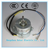 single phase capacitor running AC motor for air cooled condenser