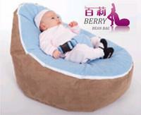CUTE AND COMFORTABLE BABY BEAN BAG