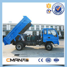2015 Brand 4wd vehicle 2-3T Capacity Dump Truck KAMA Sale