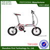 "Folding Bicycle Type 14"" Wheel Size MTB"