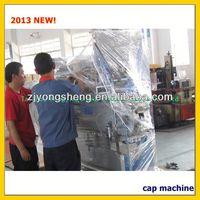 2013 new patent capping machine plastic cap pad printing machine printing machine xes 320