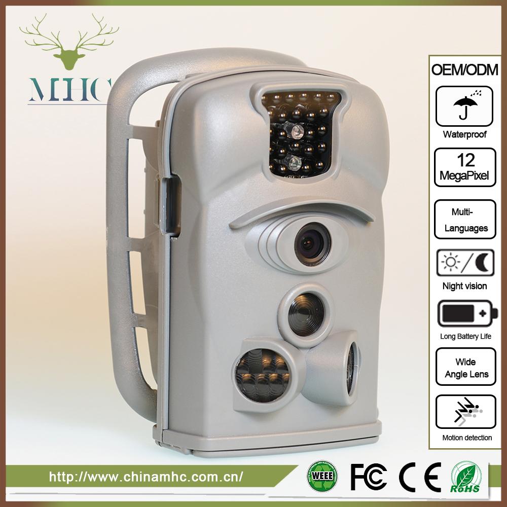 Lowest price surveillance camera security system