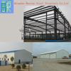 prefabricated steel warehouse/Storage Warehouse/light steel building