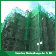 green construction safety shade net (China factory)
