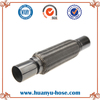 Auto Engine Use Part Flexible Exhaust Tube