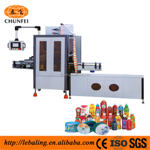PET Bottle Sleeve Labeling Machine For Beverage