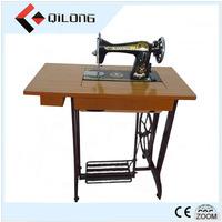 sewing machine household sewing machine high quality domestic sewing machine
