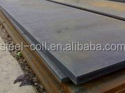 BS approved t1 steel plate 10mm thick mild steel sheet Factory