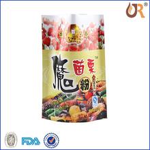 pet food packaging bag\/three side sealed pet food bags food packaging in dubai biodegradable tea bag plastic tube foo