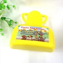 Yellow Pet pooper scooper clean tool , Doggie Sanitary Scoop for cleaning up pet dog poop