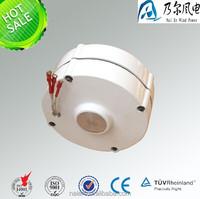 200w permanent magnet alternator rotor manufacturer