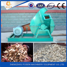 CE&ISO Certificated professional wood chipping machine/wood chip briquette making machine