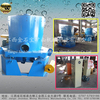 High Recovery As 99% Gold Concentrator Centrifuge