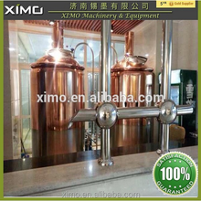 5 bbl restaurant beer brewery equipment/ red copper brewing beer equipment