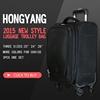 upright sky travel luggage bag