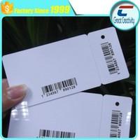 CR80 card + key tag membership card white pvc barcode card