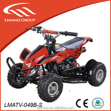 cheap atv for sale for kids used atv safty atv for kids