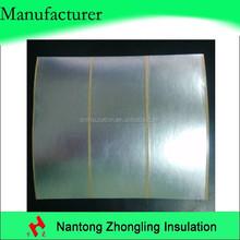 Aluminum foil shield paper