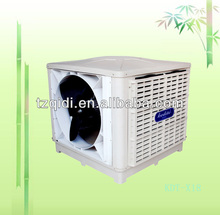 Industrial evaporative air cooler With less chilled water suitable for workshop ,factory ,textile, greenhouse etc.