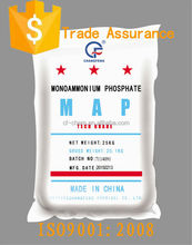 MAP fertilizer 12-61-0 monoammunium phosphate with low price