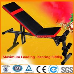 Multifunctional adjustable Folding Exercise incline Bench