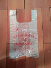 White colour with print on rolls plastic shopping bag