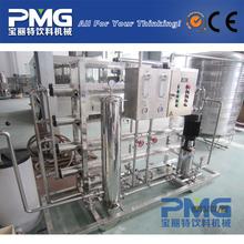 ozone water purifier machine / filter / membrane / system price