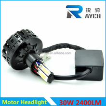 Alibaba china best selling 30w 2400lm led motorcycle headlight
