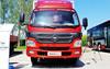 Foton Aumark cargo truck especially for Russia,van de wiele loom,van halen