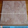 Purple Cream Marble Tile