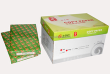 the latest a4 size 70gm 75gm copy paper for exit in dongguan