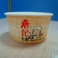 disposable paper hot soup bowl