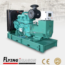Price of 220 kw CCEC diesel engine stamford alternator, open type 275 kva electric power generator with cummins engine