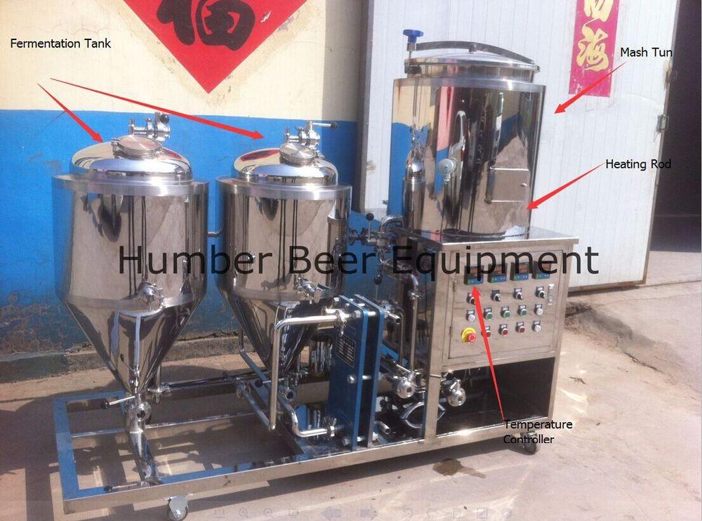 Пивоваренная установка своими руками