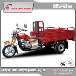 150cc cargo bajaj motorcycles ,gasoline operated rickshaw tricycle