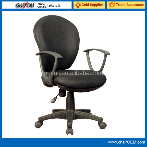 Heated And Fashion Mesh Computer Chair Seceraty Chair Y-1759)