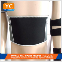 Breathable sport lumbar support belt Fitness yoga, basketball, badminton protection sport neoprene waist support for sport