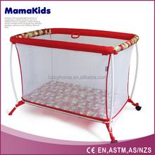 2015 Newest style foldable plastic baby plasitc bed