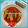 /p-detail/las-mejores-conservas-de-arenque-pescado-caballa-en-conserva-en-salsa-de-tomate-300004951026.html